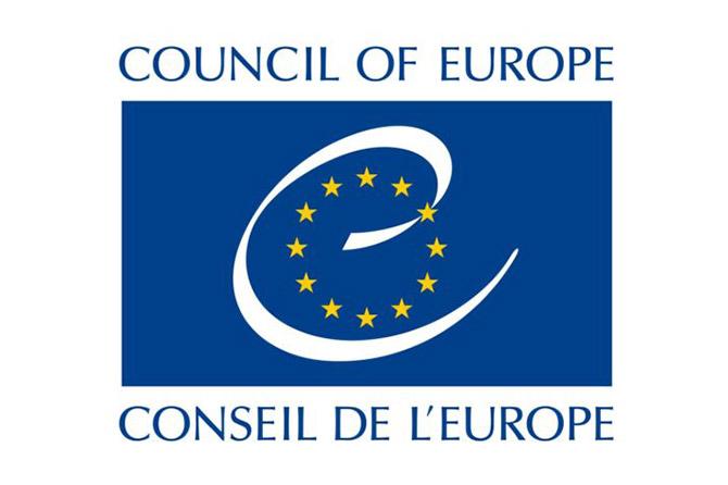 Europos Tarybos Nutarimas(11/2018)